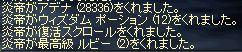b0074571_9114488.jpg