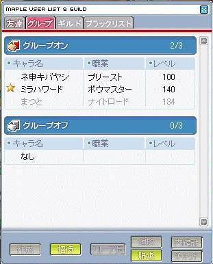 f0011782_1442999.jpg