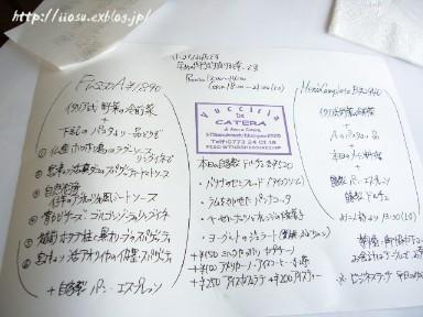 f0091282_12515425.jpg