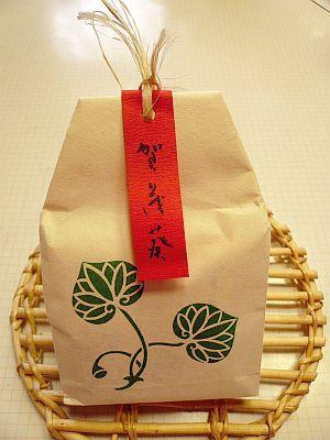 京都食い倒れ・・・2_d0078486_129147.jpg