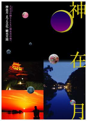 松江水燈路_e0124490_11382952.jpg