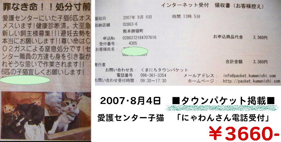 b0072501_1831022.jpg