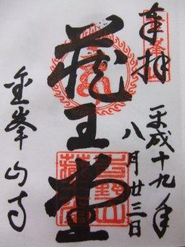 f0120102_10213374.jpg