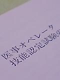 b0043506_17305290.jpg
