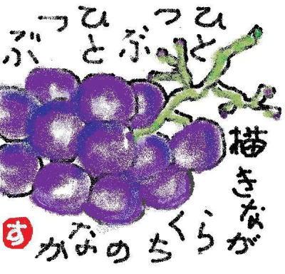 f0100508_1943576.jpg