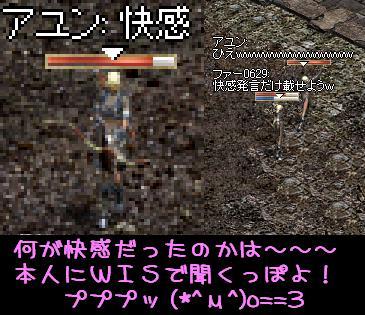 f0072010_1364372.jpg