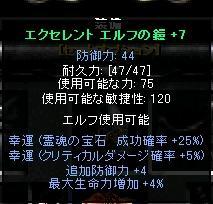 c0138727_1830213.jpg