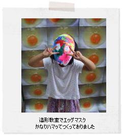 f0148331_2034333.jpg