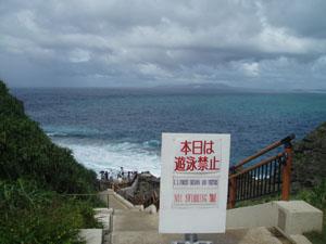 9月16日なんなの??台風(><)_c0070933_20414155.jpg