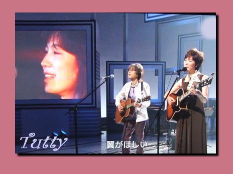 9月14日山本潤子と坂崎