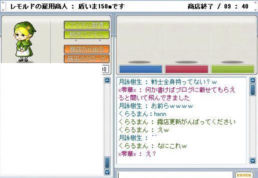 f0106647_23101874.jpg
