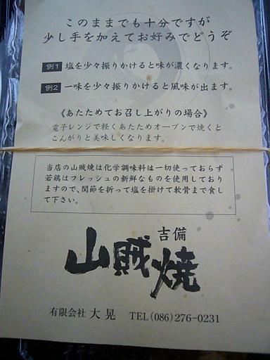 f0108049_20535548.jpg