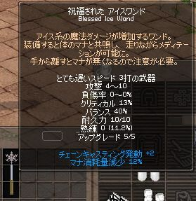f0056650_10565476.jpg