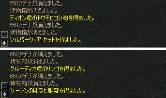 d0054454_041093.jpg