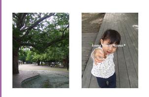f0126363_19152987.jpg