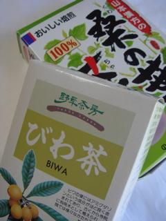 茶療法 その2ー② 感冒の処方②_f0138875_19344524.jpg