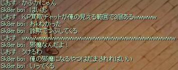 f0073578_22224586.jpg