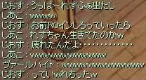 f0073578_22243134.jpg