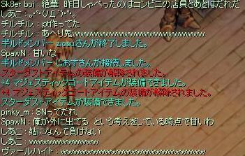 f0073578_2227044.jpg