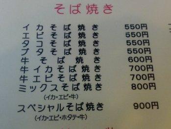 c0056180_186317.jpg