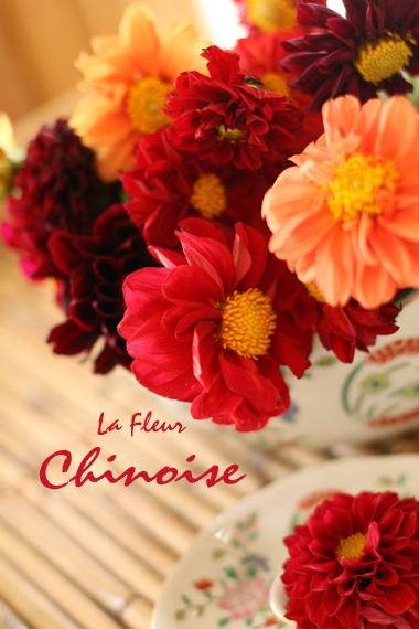 Chinoiserie_f0127281_14215681.jpg
