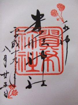 f0120102_1436193.jpg