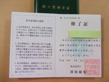 f0120102_16471531.jpg