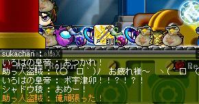 f0127202_1351015.jpg
