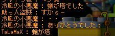 f0127202_13554378.jpg