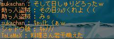 f0127202_13563712.jpg