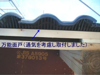 b0099212_18423084.jpg