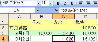 a0026413_9182616.jpg
