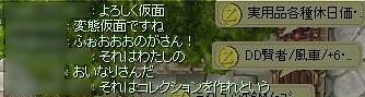 e0002817_2239323.jpg