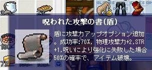 c0013627_0132158.jpg