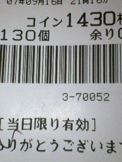 f0065228_0103641.jpg