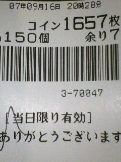 f0065228_0114777.jpg