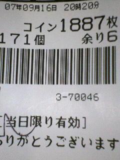 f0065228_0134333.jpg