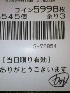 f0065228_016277.jpg