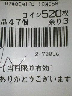 f0065228_092583.jpg