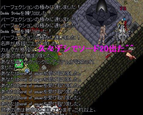 b0089730_643321.jpg