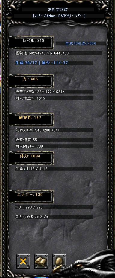 f0044936_2141341.jpg