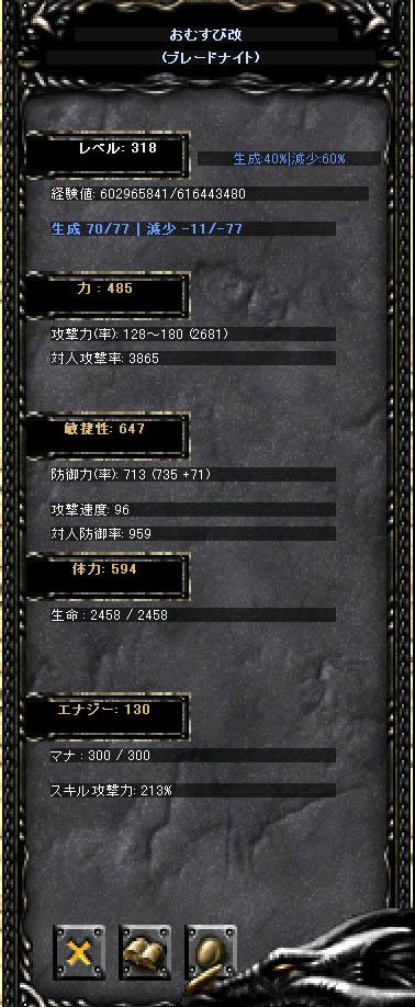 f0044936_21452519.jpg