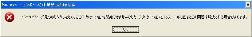 b0064444_13231644.jpg