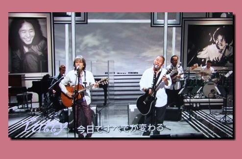 9月14日泉谷と坂崎