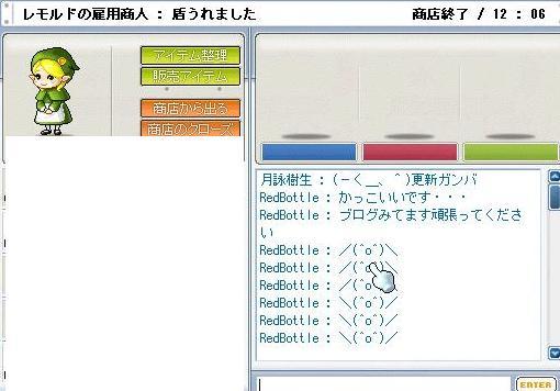 f0106647_2359522.jpg