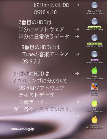 a0057650_14553766.jpg