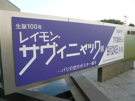 b0072651_20251035.jpg