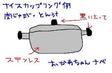 e0080052_19564777.jpg