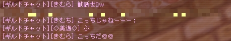 a0099556_1703185.jpg
