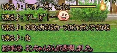 f0148156_18133340.jpg
